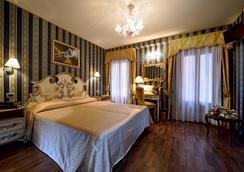 안티코 파나다 - 베네치아 - 침실