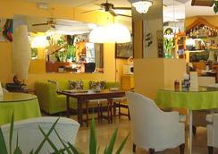 호스탈 알타마 드 알무네카 - Almuñecar - 레스토랑