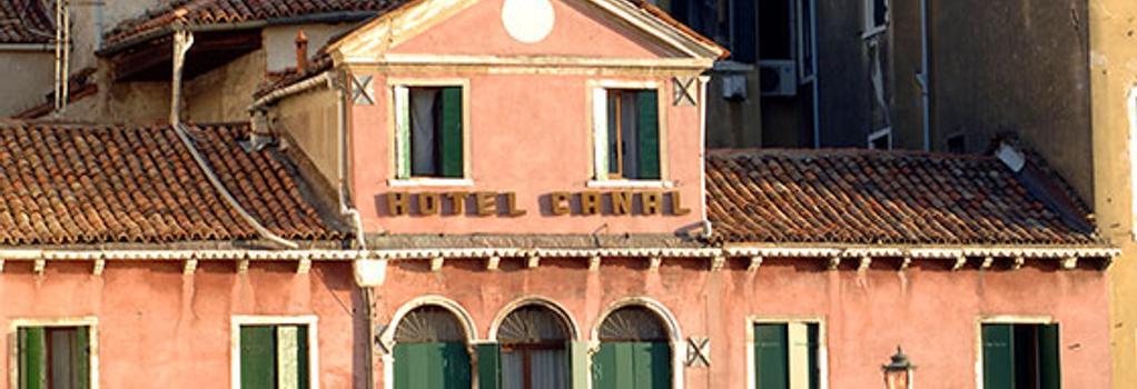 호텔 카날 & 월터 - 베네치아 - 건물