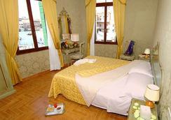 호텔 카날 & 월터 - 베네치아 - 침실