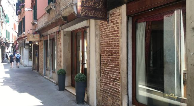 고리지아 아 라 발리지아 호텔 - 베네치아 - 건물