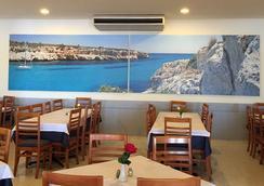 Club Cala Romani - Cales de Mallorca - 레스토랑